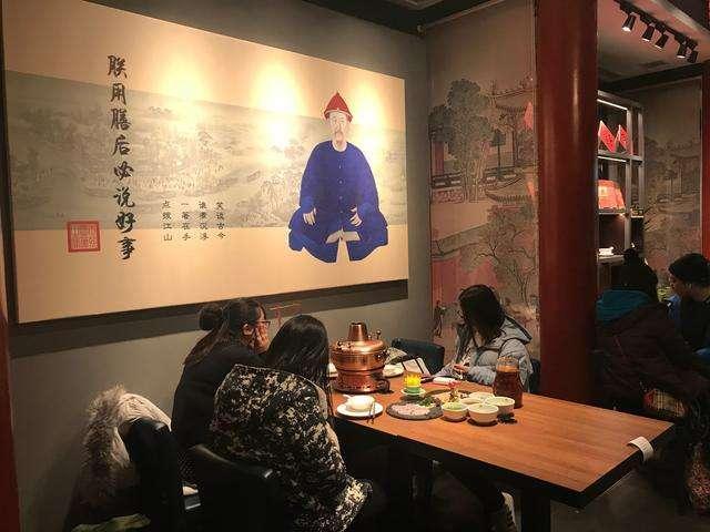故宫火锅店咖啡店一座难求