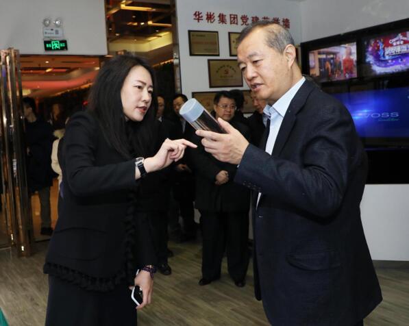 北京市人大常委会主任李伟一行调研中国红牛