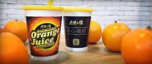 现榨橙汁机 真的卫生吗?