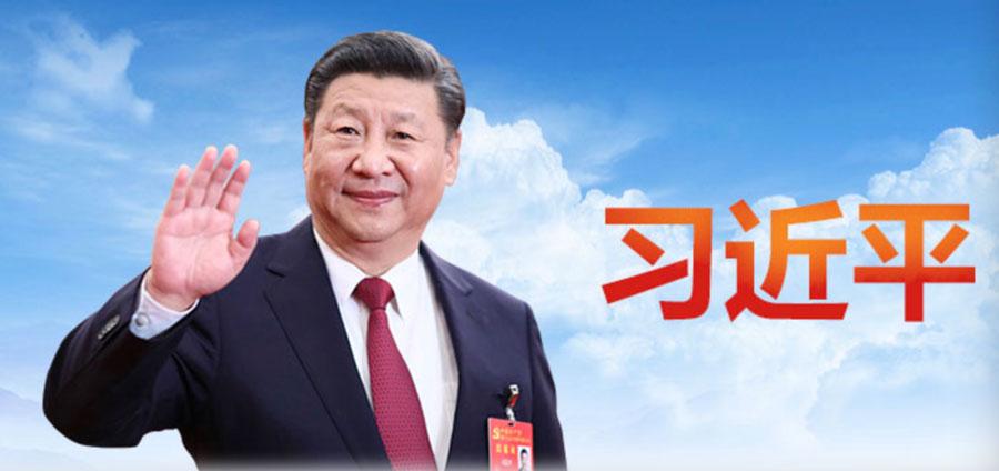 习近平主持中共中央政治局会议 讨论政府工作报告