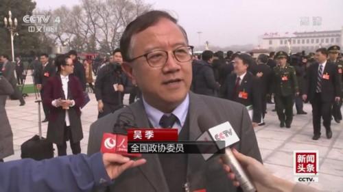 【新闻特写】政协委员履职建言 聚焦经济关切民生