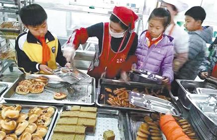 """严格把控质量关 校餐食安有保障 """"玖福团膳""""让孩子们吃得更放心"""