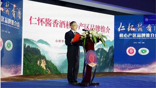 仁怀正式宣布打造世界酱香白酒产业基地核心区