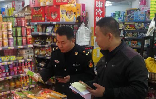 """强化监管! 济南高新区市场监管局开展校园及周边""""五毛食品""""专项整治工作"""