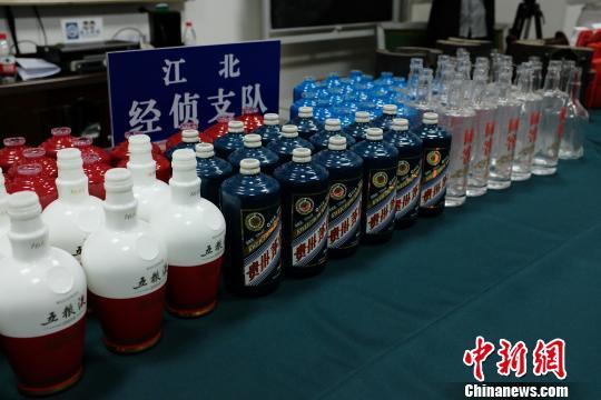 """注册正规厂家生产假冒""""茅台""""、""""五粮液""""酒瓶5团伙重庆落网"""