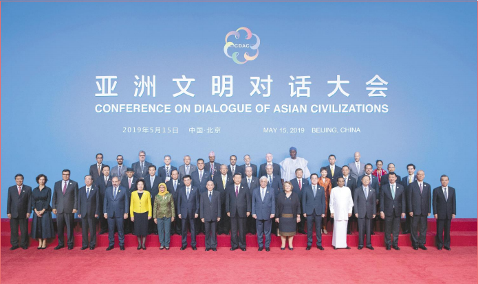 习近平出席亚洲文明对话大会开幕式并发表主旨演讲 呼吁坚持相互尊重、平等相待,美人之美、美美与共,开放包容、互学互鉴, 与时俱进、创新发展,共同创造亚洲文明和世界文明的美好未来