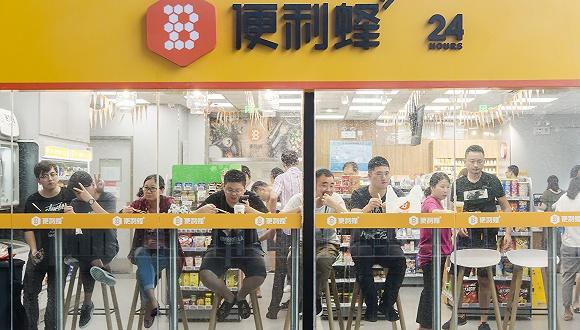 便利蜂成立食品安全委员会,关注被忽视的便利店食用油安全