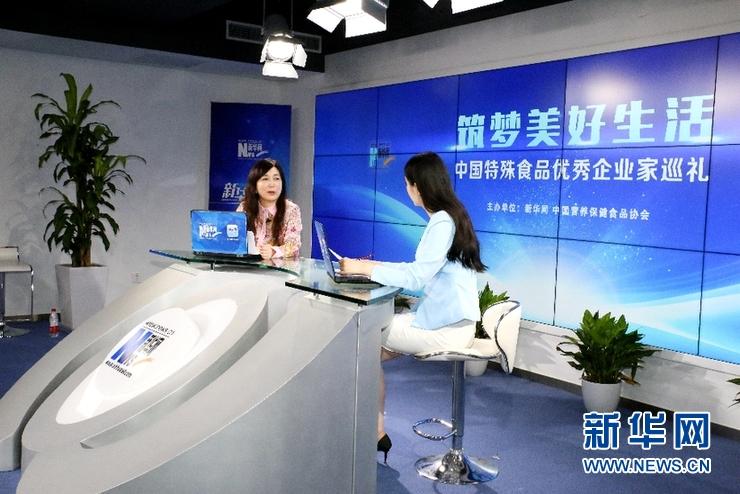 美赞臣顾磊:创新是改变人们生活的最有效方式