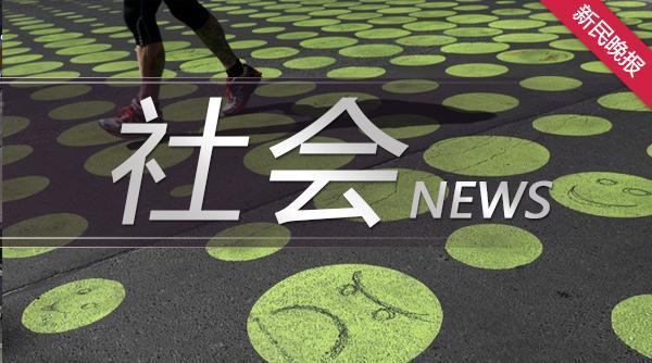 近三成上海受访者收过有食品安全问题的外卖 十分之一投诉未得到理睬