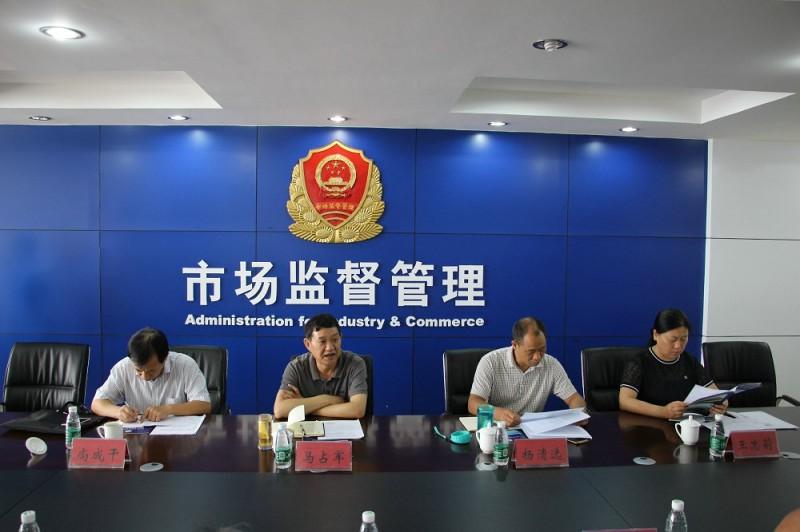 郑州市食安办督导组莅临巩义督导考核食品安全和国家食品安全示范城市创建工作