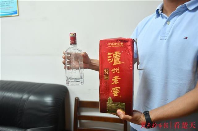 未开封白酒几乎是空瓶,顾客与超市协商未成,厂家表示尽快处理