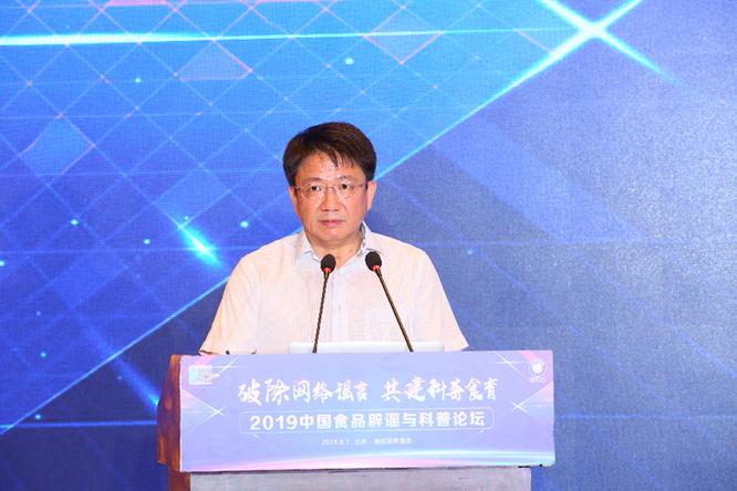 中盐王云:破除谣言危害 保障食盐安全