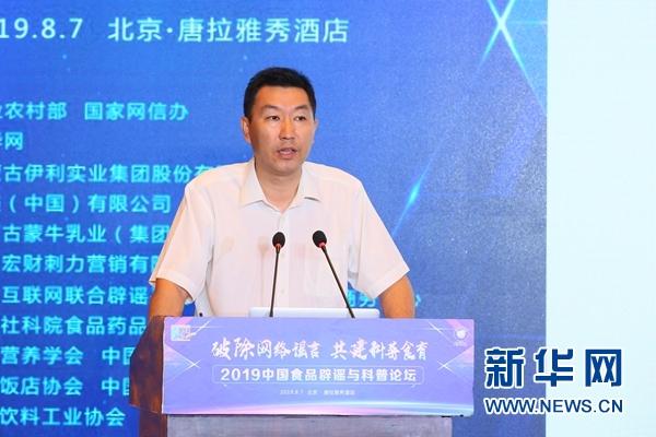 段世文:中国食品辟谣联盟将加强视频化辟谣