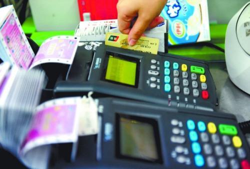 系统挖掘国内消费需求潜力