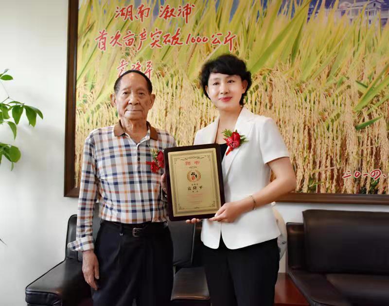 袁隆平院士担任舒兰市人民政府首席顾问 将为舒兰现代农业高质量发展注入强劲动力