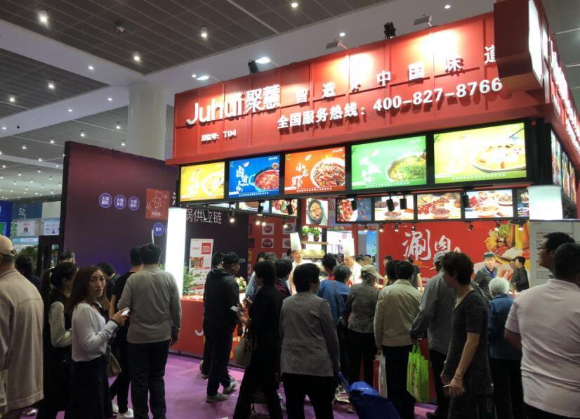 第四届天津国际餐饮食材展览会 于明年四月举办