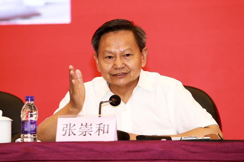 张崇和在第三届中国食品产业发展大会上的讲话