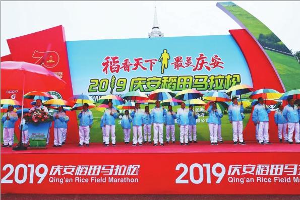 庆安水稻文化节收获10.2亿元订单