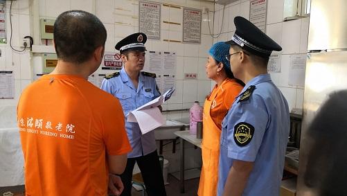 北京门头沟区市场监管局开展养老机构食堂食品安全专项整治