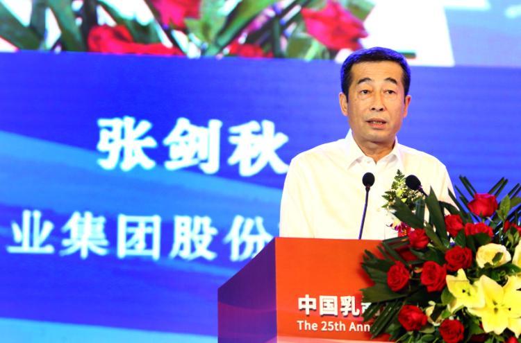 伊利助推中国乳业成为全球乳业发展最重要的力量