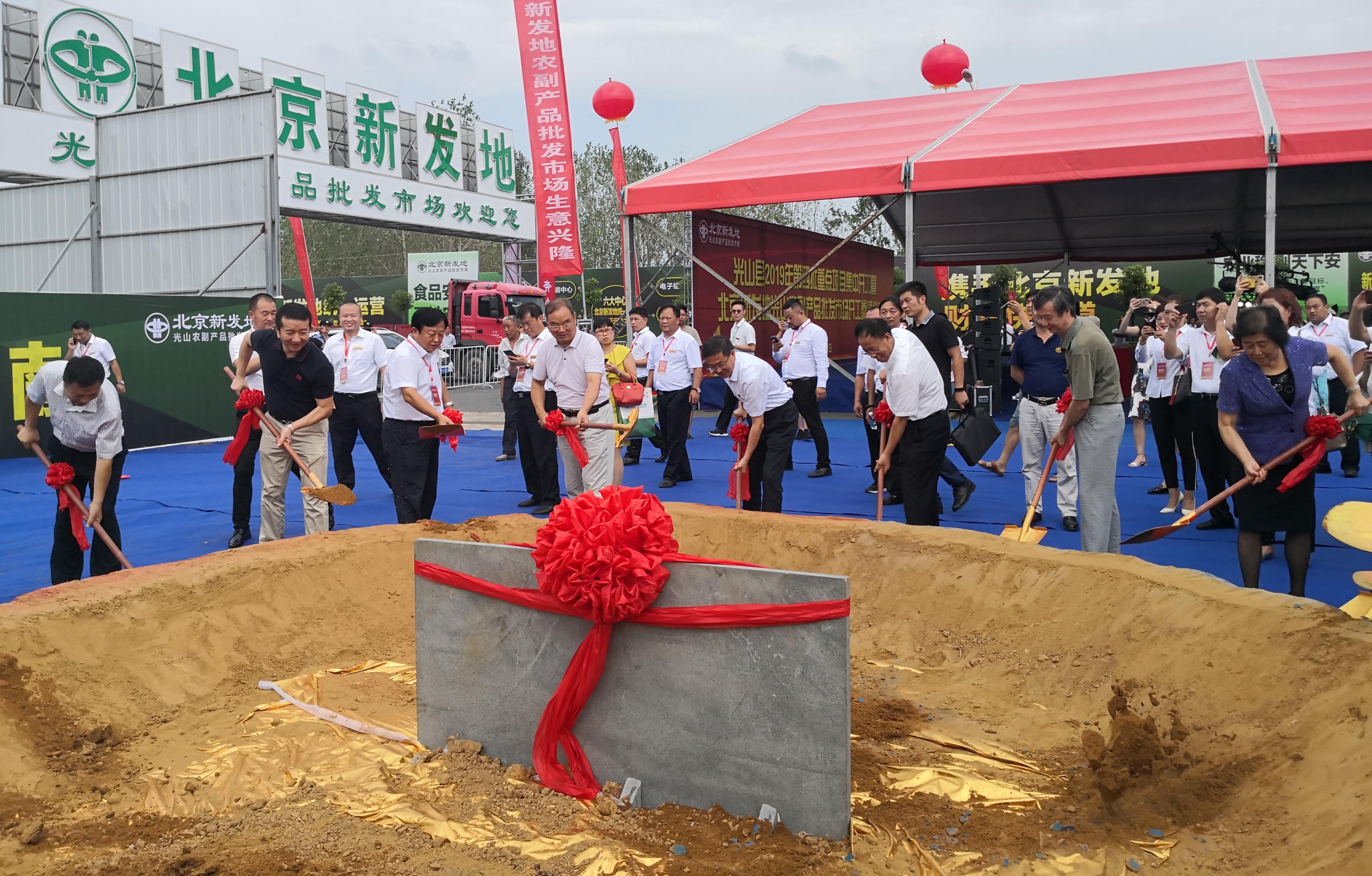 """北京新发地""""内升外扩""""战略再扩一城 """"以销定产、以产促销""""新型产业体系已形成"""
