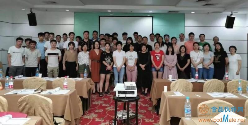 餐饮服务食品安全管理员专项培训在京成功召开