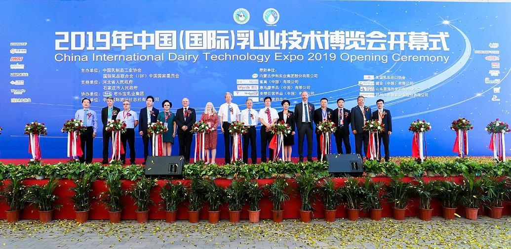 2019年中国(国际)乳业技术博览会呈现三大亮点