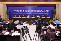 """2019年""""中国农民丰收节""""江西活动新闻发布会在南昌召开"""
