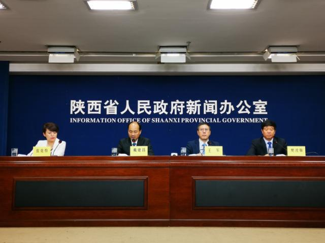 陕西发布2019年中国农民丰收节庆祝活动筹备情况
