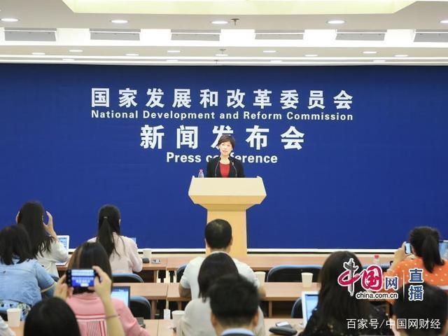 发改委:猪肉价格趋于稳定,中秋节第2天下降0.22%