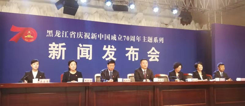 黑龙江省聚焦民生惠及百姓