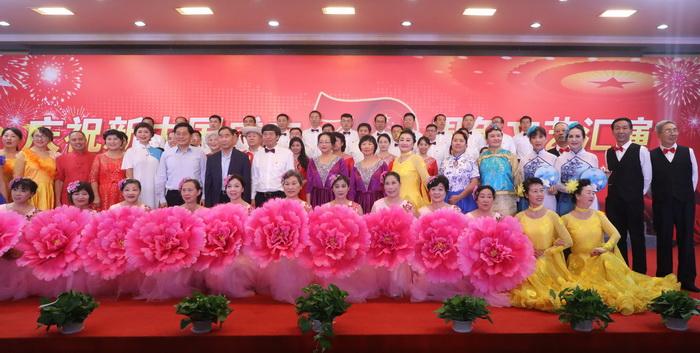 农业农村部离退休干部局举办 庆祝新中国成立70周年文艺汇演