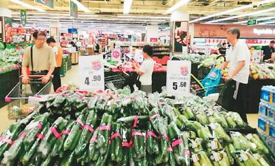 今天,我们去哪儿买好吃的?——国内食品零售行业发展微观察