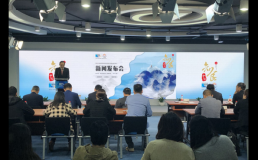 《知食中国》:从中国传统文化探寻食育之道