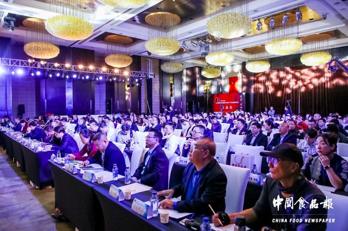 变革,重塑营养健康食品产业未来 第五届中国营养健康食品产业高峰论坛在京举办