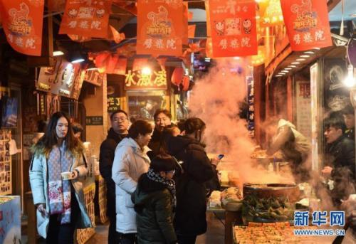 上海新增夜市示范街 拓展夜经济消费