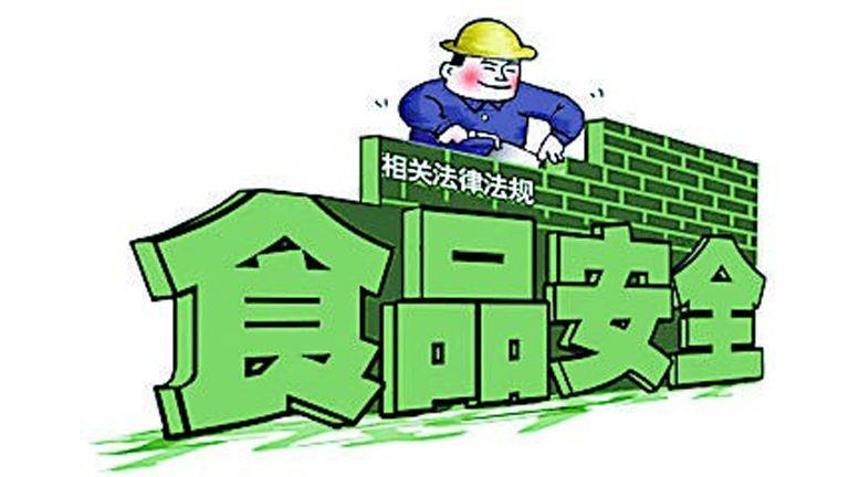 广州查处食品安全违法案件696宗