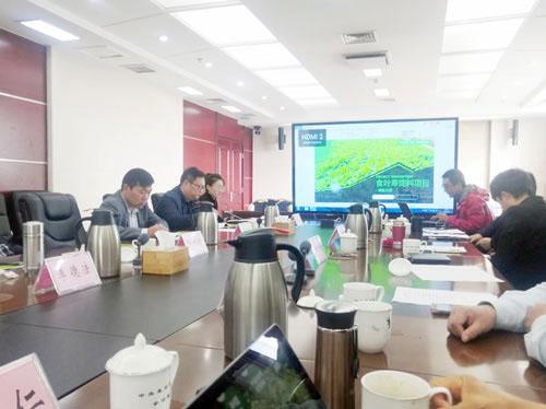黄河文化生态经济带项目考察