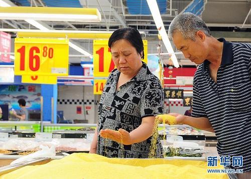 抢抓中国消费升级,新产品、新服务层出不穷
