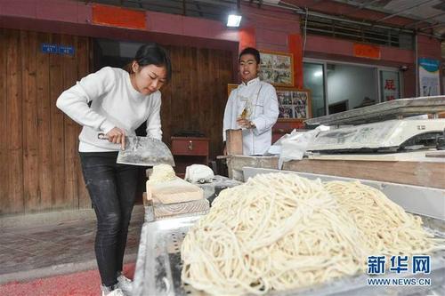杭州一机关食堂向市民开放