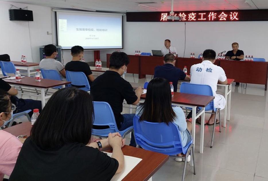 深圳市场监管局宝安局全面提升屠宰检疫检验水平