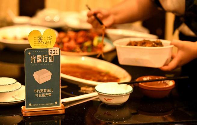 """北京餐饮市场响应""""制止餐饮浪费""""  菜品减量减价 """"光盘""""赠送奖励"""